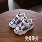 女童運動鞋 2019春兒童運動鞋透氣網鞋男童鞋跑步鞋小熊鞋底OB4639『美好時光』