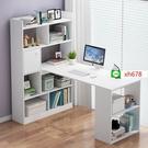 電腦桌簡約臥室電腦臺式桌多功能臥室桌家用書房辦公桌學習寫字桌【頁面價格是訂金價格】