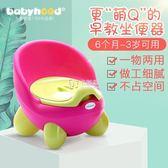 兒童便盆 寶寶兒童嬰兒小孩小馬桶坐便器男女便盆拉便便座便器尿盆 卡菲婭
