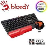 [富廉網]【Bloody】雙飛燕 B975 三代天平光軸RGB機械鍵盤(橘軸)-贈控鍵寶典 買就送 B087s 電競鼠墊