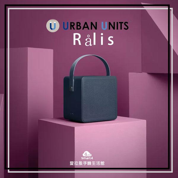 【台中愛拉風X藍芽喇叭】Urbanears Ralis 攜帶式音響 隨身 瑞典設計 另有B&O JBL Vifa