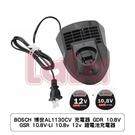 BOSCH 博世AL1130CV 充電器...