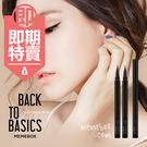 即期商品 韓國 MEMEBOX X JINJUNGSUN BACK TO BASIC 回到最初超防水眼線筆 0.5g
