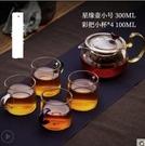 泡茶壺玻璃加厚