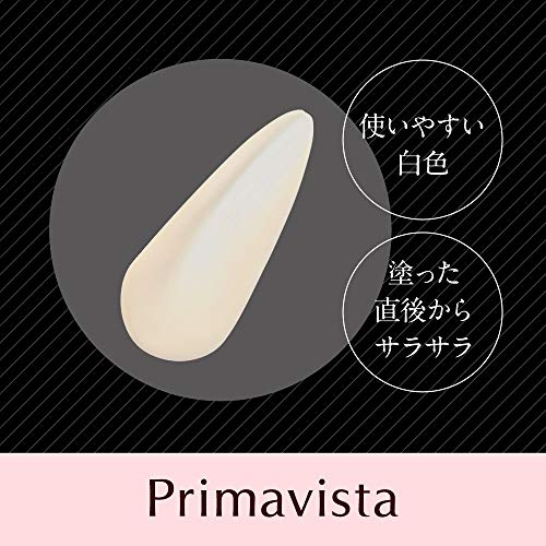 【日本限定 終極控油版】SOFINA 蘇菲娜 漾緁 控油瓷效妝前隔離乳 25ml 妝前乳 隔離乳【小福部屋】