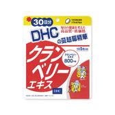 DHC 蔓越莓精華(30日份)【小三美日】