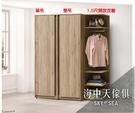 {{ 海中天休閒傢俱廣場 }} G-35 摩登時尚 臥室系列 110-9 莫蘭迪1.5尺開放衣櫥