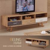 IHouse-貝林翰 5.3尺梧桐三格三抽電視櫃