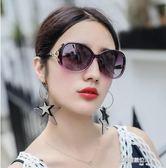 太陽鏡 新款墨鏡女韓版潮復古原宿風防紫外線圓臉眼睛女式眼鏡  凱斯盾數位3C