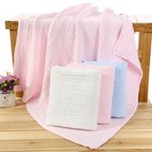 純棉紗布嬰兒浴巾新生兒浴巾寶寶柔軟全棉兒童毛巾被蓋毯吸水加厚(快速出貨)