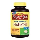 Nature Made 萊萃美 Omega-3 魚油軟膠囊 200粒/瓶◆德瑞健康家◆