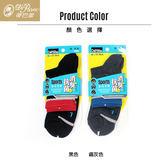 蒂巴蕾 消臭抗菌機能1/2襪3881-黑.灰可選(25~28cm)【愛買】