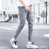 牛仔褲 夏季薄款9九分牛仔褲男士韓版修身彈力小腳褲潮流男裝秋季男褲子 coco