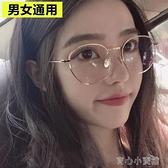 防藍光 防藍光輻射電腦護目鏡金屬框男女復古眼鏡圓框平光眼鏡 新年特惠