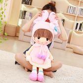 公主布娃娃小女孩公仔小人偶洋娃娃玩偶兒童抱著睡覺安撫生日禮物  朵拉朵衣櫥