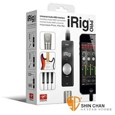 iRig PRO(原廠公司貨-義大利製) iPhone/iPad/iPad mini/MAC 音訊/MIDI/麥克風三合一介面