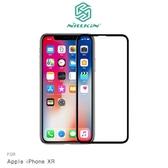 NILLKIN Apple iPhone 11 / iPhone XR AP+PRO 滿版軟性防爆膜 3D曲面 抗油污 防爆裂 保護貼