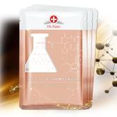 Dr.Satin魚子高修護黃金胜肽面膜3片入