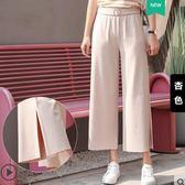 九分褲高腰春季雪紡闊腿褲女夏季寬鬆韓版垂感開叉九分新款褲子 伊蒂斯女裝