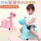 坐便器 大號兒童坐便器女寶寶馬桶幼兒小孩嬰兒男孩家用便盆尿桶女孩尿盆YYP 町目家