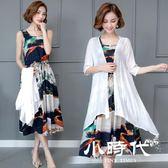 大碼短袖洋裝 棉麻連身裙裝時尚女兩件套中長款套裝裙