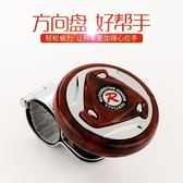 滾珠軸承汽車方向盤助力球助力球 轉向器