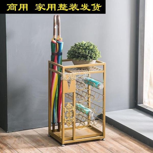 金色鐵藝雨傘架商用家用學校酒店大堂創意雨傘收納架門口放置神器 快速出貨