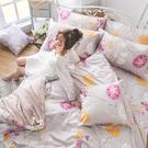 床包兩用被組 / 雙人【芙若蕾-兩色可選】含兩件枕套  60支精梳棉  戀家小舖台灣製AAS215