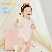 巴拉巴拉新生嬰兒衣服夏裝寶寶連身衣2件裝睡衣哈衣爬服包屁衣薄 幸福第一站