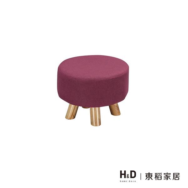 強尼紫色圓凳(19JS1/560-13)/H&D 東稻家居