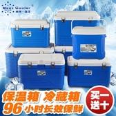 保溫箱米特酷冷65L85L保溫箱戶外食品保鮮箱送餐外賣箱海釣冷凍冷藏箱 叮噹百貨