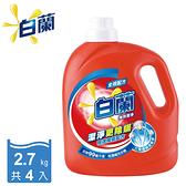 箱購 白蘭強效潔淨除蟎超濃縮洗衣精 2.7kg x 4入組_聯合利華