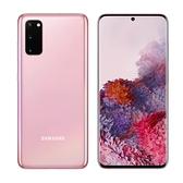 現貨 台灣出貨 Samsung Galaxy S20 雙卡雙待 三星 5G手機 原裝正品