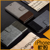 iPhone7手機殼iPhoneXR保護殼XS Max保護套i8 Plus全包邊6s Plus保護殼 iX商務布料翻蓋皮套