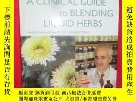 二手書博民逛書店A罕見Clinical Guide to Blending Li