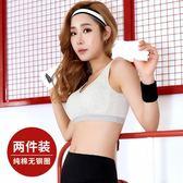 2件裝純棉罩杯運動內衣女無鋼圈防震跑步聚攏少女運動文胸背心式