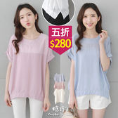 【五折價$280】糖罐子拼接造型紋袖反摺雪紡衫→預購【E49519】