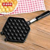 家用雞蛋仔機模具商用QQ蛋仔烤盤機商用燃氣電熱蛋仔餅乾蛋糕機器   智聯