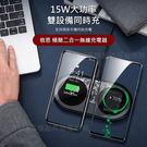 Baseus倍思 極簡二合一無線充電器 雙手機充電 手機快充 蘋果耳機充電 10W Qi充電盤