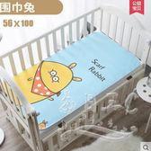 新生兒防水可洗夏季透氣床墊xx4469【每日三C】