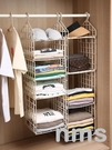 衣櫃收納架懸掛式內衣內褲收納袋宿舍必備女寢室包包收納租房神器