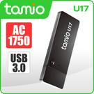 【鼎立資訊 】TAMIO U17-AC1...