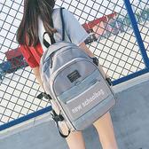 後背包 書包韓版原宿學生學院風潮流雙肩背包《小師妹》f344