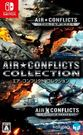 NS 藍天對決 合集 (太平洋+秘密戰爭) -中文亞版- Air Conflict 空中空戰衝突 Switch