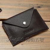 超薄小巧零錢包女迷你可愛韓國男士手拿硬幣包卡包一體包真皮創意 後街五號