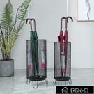 雨傘架 收納桶家用酒店大堂商店辦公掛傘筒創意門口放置雨傘的架子