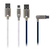 【中將3C】Hawk 可彎折Micro USB充電傳輸線   .04-HZM150