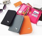 多功能旅行收納護照包 短版 橘色