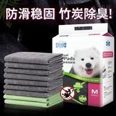 全館83折寵物狗狗尿墊尿不濕吸水加厚尿片貓尿布