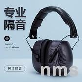 隔音耳罩睡覺睡眠用學生防呼嚕可側睡專業防噪音工業靜音降噪耳機